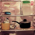 frigorífico, interior